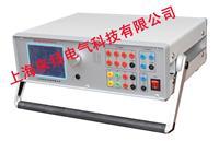 微机继电保护测试仪 LY660