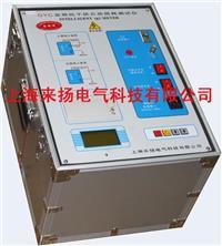 變頻抗干擾介質損耗測試儀使用報告 LY6000