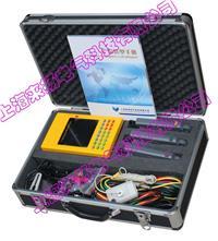 智能型電量分析儀 LYDG-3000