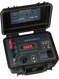 直流微電阻測試儀 LYZZC-III