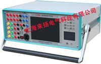 六相微機繼電器保護校驗裝置 LY係列