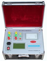 變壓器參數性能檢測儀 LYBCS系列