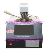 全自动闭口闪点试验仪 LYBS-10