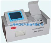 油酸值測試儀 LYBS2000系列