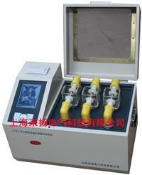 三杯型絕緣油介電強度分析儀 LYZJ-VI係列