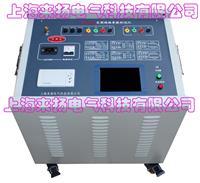 異頻線路參數綜合測試儀 LYCS8800