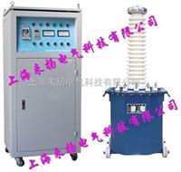 便攜式高壓試驗變壓器 LYYD-50KV