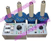 高壓成套試驗變壓器 LYYD-50KV