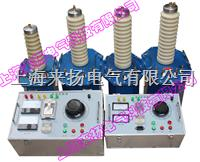 交流耐压试验变压器 LYYD-300KV