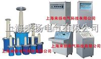 试验变压器 LYYD-400KV