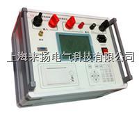 發電機轉子交流阻抗測試儀 LYZK-600