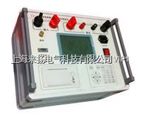 發電機轉子交流阻抗王 LYZK-600