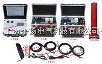 60KV程控超低頻發生器 LYVLF3000