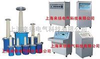 交流耐压变压器 LYYD-500KV