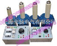交流耐压发生器 LYYD-5KVA/100KV