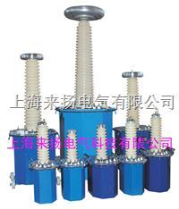 高压成套试验变压器 LYYD-15KVA/100KV