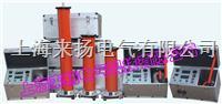 高頻直流高壓發生器 LYZGS
