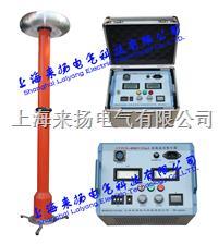 便攜式高頻直流高壓發生器 LYZGS