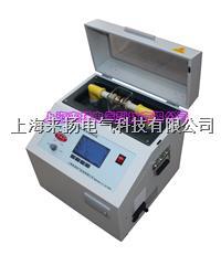 全自动油介电强度试验仪 LYZJ-V