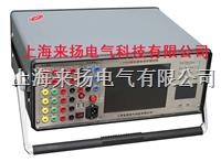 六相繼保計量儀 LY808