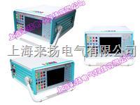 六相微機繼電校驗儀 LY808