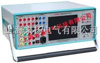 三相继电保护测量仪 LY803