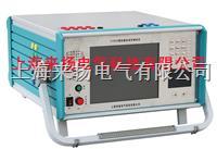 三相微机继保校验仪 LY803