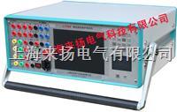 三相微机继保分析仪 LY803