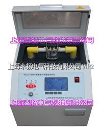 绝缘油介电强度测试仪 LYZJ-III