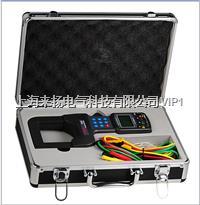 大口徑鉗形漏電電流表 LYXLB7000
