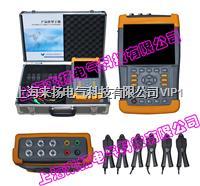 六路鉗形差動保護校驗儀 LYDJ8000