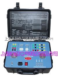 模擬斷路器校驗儀 LYGMC-V系列