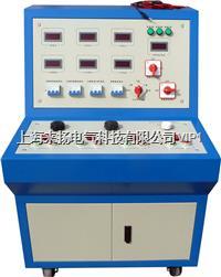 通電調試臺 LYTDG-II