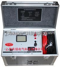 直流電阻測量儀 LYZZC-III