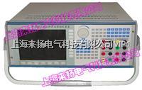 多功能電能質量檢定裝置 LYBSY-4000