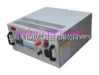直流負載裝置 LYFZX-II-10KVA/380V