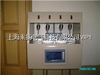 石油銹蝕腐蝕分析儀 LYXFZ-200