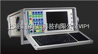 六相繼保差動保護測試儀 LY805