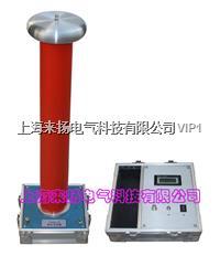 高電壓測量裝置 FRC