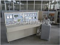 變壓器綜合測試臺 YD6000