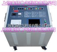 一體式異頻法工頻線路參數測試儀 LYCS8800