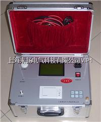 斷路器真空度分析儀 ZKY-2000