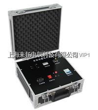 蓄電池充電機 LYXC