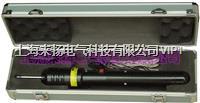 雷電計數器測試儀 ZV-V