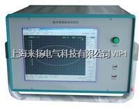 局放量測試儀 LYTCD-9808