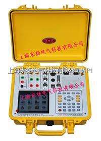 臺式三相電能質量分析儀 LYDN-6000