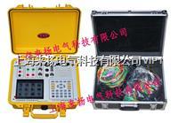臺式電能質量計量分析儀 LYDN-6000
