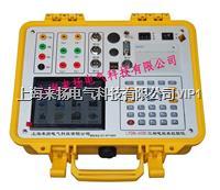 三相電能電量測量儀 LYDN-6000
