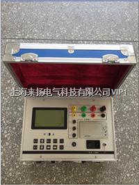 三相電容電感測試儀 LYDG-8