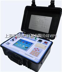 互感器現場分析儀 LYFA1000